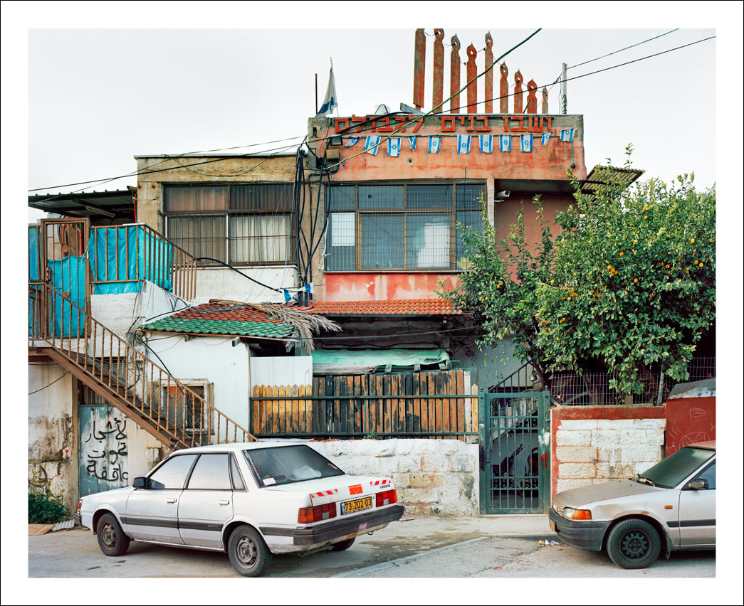 Settler house, Sheikh Jarrah. <br/> Occupied East Jerusalem.