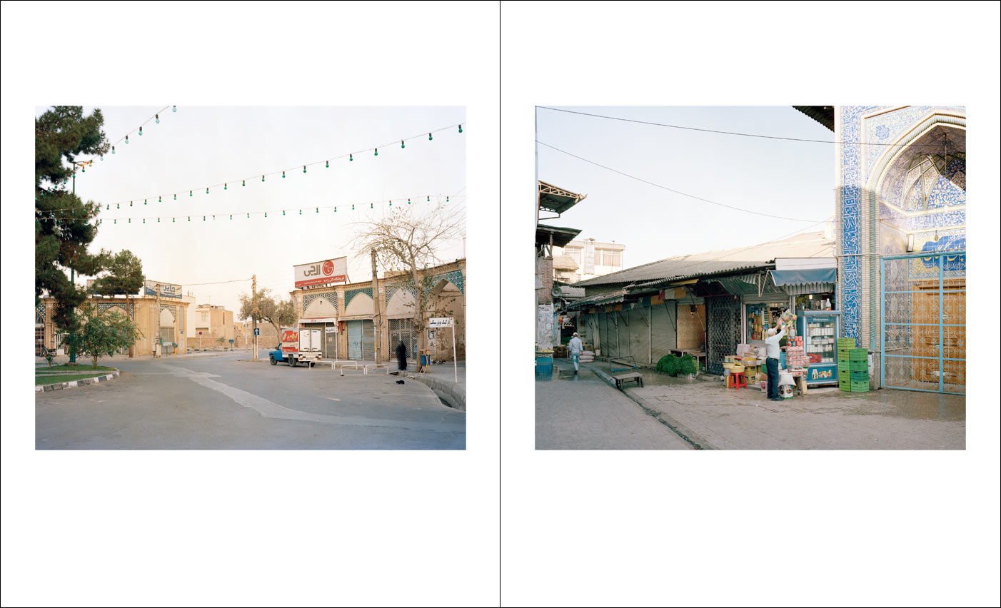 iran 21